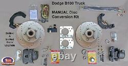 1949-1953 DODGE B100 FRONT MANUAL DISC BRAKE CONVERSION KIT 11 Drilled & Slot